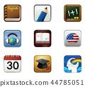 핸드폰,아이콘,첨단,일러스트 44785051