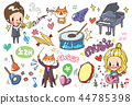 Icon, illustration 44785398