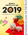 บัตรปีใหม่ 2019 44787812