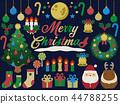 크리스마스 아이템 세트 _ 표준 44788255