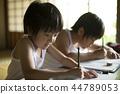 做家庭作業的男孩暑假 44789053