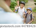 男孩在暑假 44789426