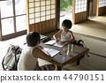 做家庭作業的男孩暑假 44790151