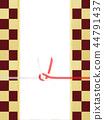 日本紙 - 日本 - 日本風格 - 日本模式 - 方格圖案 - 紅色和白色紙 -  Mizuhiki 44791437