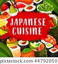 sushi food cuisine 44792050