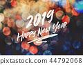 2019, happy, new 44792068