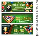 billiard, sport, ball 44792278