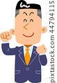 富有的微笑的年轻企业man_upper身体 44794115
