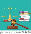 justice, judgement, judge 44794679
