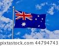 펄럭이는 호주의 국기 44794743