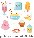 Cute Kawaii food cartoon characters set, desserts, sweets, sushi, fast food vector Illustration on a 44795104