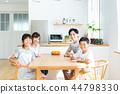 年輕的家庭 44798330