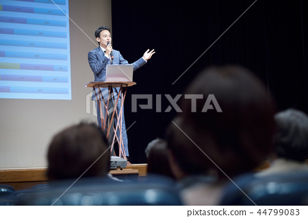 Conference business seminar 44799083