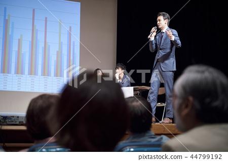 會議商務研討會 44799192