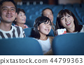 Spectators watching a movie in a cinema 44799363