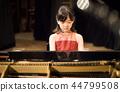 Piano recital 44799508