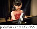 鋼琴演奏會 44799553