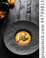 soup pumpkin food 44799813