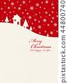 card, merry, christmas 44800740