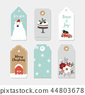 Vintage Christmas gift tags set. Hand drawn labels with winter flowers, cake, car with Christmas 44803678