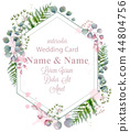 watercolor, card, botanical 44804756