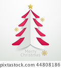 Christmas balls background paper cut style.  44808186