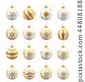White And Gold Christmas Balls set.  44808188