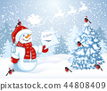Christmas card with funny Snowman in Santa cap 44808409