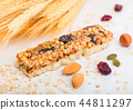 nut, granola, seeds 44811297