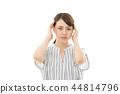 젊은 여성 두통 부정적 44814796