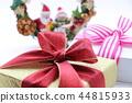 크리스마스 선물 44815933