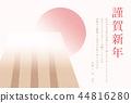 新年贺卡 贺年片 富士山 44816280