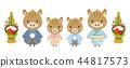 멧돼지 가족 44817573