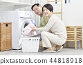 洗衣,洗衣房,洗衣房,夫妇 44818918