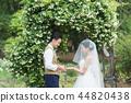 花園婚禮 44820438