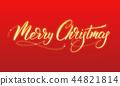 christmas, xmas, calligraphy 44821814