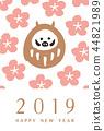 新年贺卡 贺年片 十二生肖 44821989