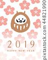 新年贺卡 贺年片 十二生肖 44821990