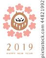 新年贺卡 贺年片 十二生肖 44821992