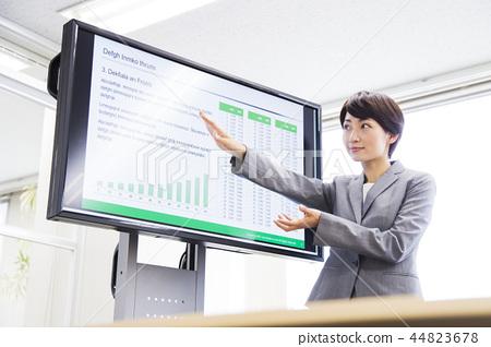 Business meeting woman office businessman 44823678