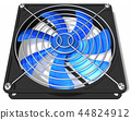 Computer chassis and CPU cooler fan 44824912