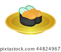 寿司Uno 44824967