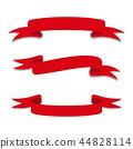 Red Web Ribbons Set, Vector Illustration 44828114