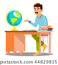 Geography Teacher In Glasses Sitting At Table With Books And Globe Vector. Isolated Illustration 44829835
