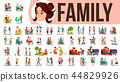 Family Set Vector. Family Members Spending Time Together At Home, Outdoor. Father, Mother, Son 44829926