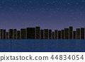 물가의 빌딩 정렬 (밤) 44834054