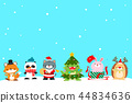 Cute animal Christmas character background vector. 44834636