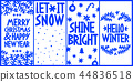 Merry Christmas and New Year greeting card set. 44836518