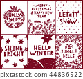 Merry Christmas and New Year greeting card set. 44836522