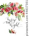 watercolor, greeting, christmas 44837301